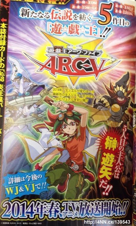 Yu-Gi-Oh Arc V !